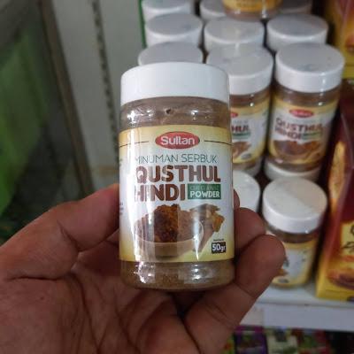 Sultan Organic QUSTHUL HINDI