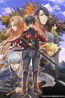 Anime Kochouki: Wakaki Nobunaga Legendado