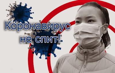Каждый должен сыграть свою роль в борьбе с коронавирусом