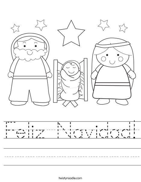 Infantil la clase de reli fichas navide as for Manualidades navidenas preescolar