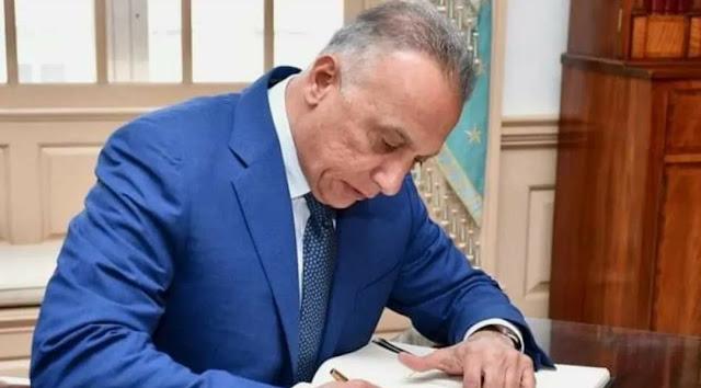 عاجل : رئيس الجمهورية يكلف مصطفى الكاظمي بتشكيل الحكومة؟