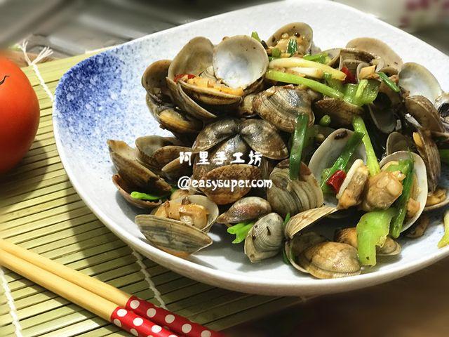 豉椒炒蜆(附食譜) - 阿里手工坊
