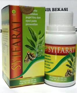 Syifarat Capsule #rheumatic #gout #herbscapsule