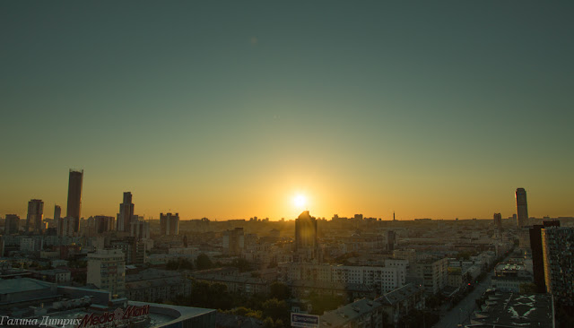 Рассвет Екатеринбург фото