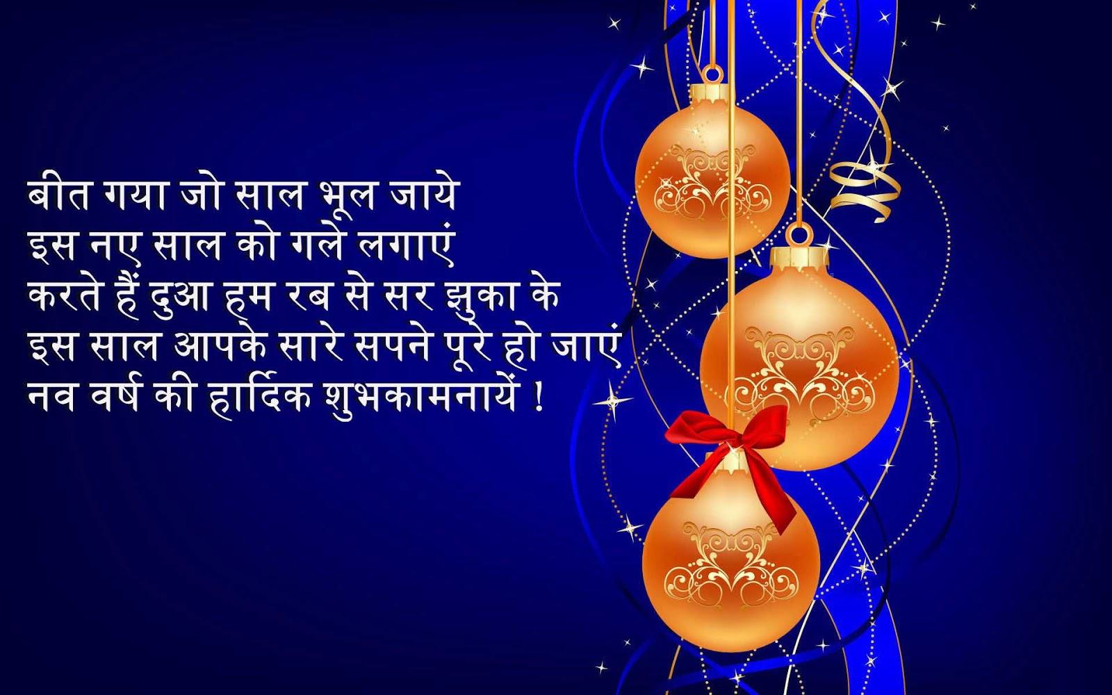 {Best} Happy New Year SMS for Lover, Girlfriend, Boyfriend ...
