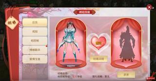 Tải game Ngọa Hổ Chiến Quốc 3D Free tool lệnh GM max 9999999999 KNB   Tải game Trung Quốc hay