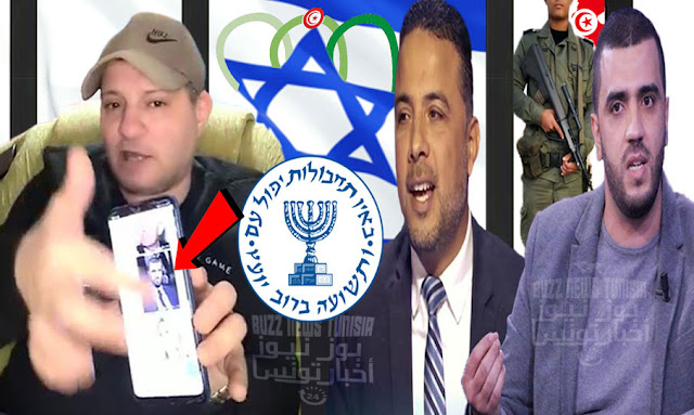 فضيحة ...بالفيديو عميل إسرائيلي يكشف معلومات خطيرة عن سيف مخلوف و راشد الخياري