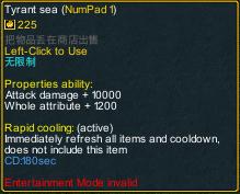 one piece marine defense 2.51 Item clown Tyrant sea detail