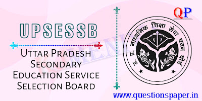UPSESSB TGT PGT Question Paper   Answer Key 2021 Download