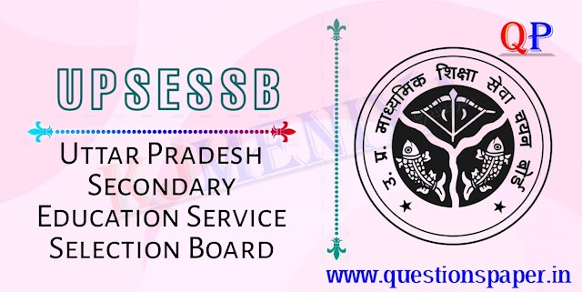 UPSESSB TGT PGT Question Paper | Answer Key 2021 Download