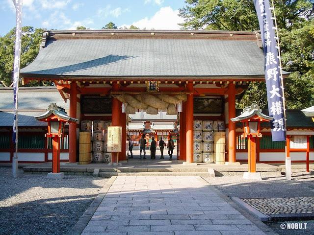 和歌山県新宮市「熊野速玉大社」の神門