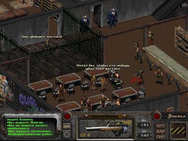 Fallout 2 нью рено квесты