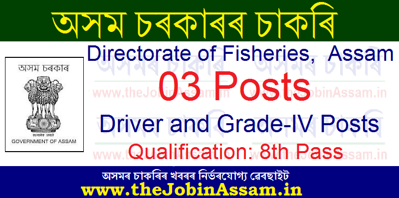 Directorate of Fisheries,  Assam