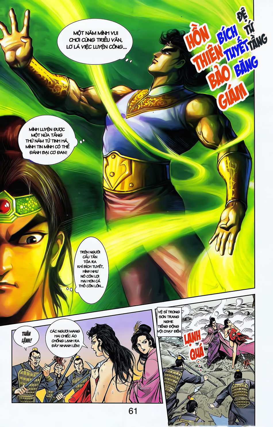 Tần Vương Doanh Chính chapter 2 trang 19