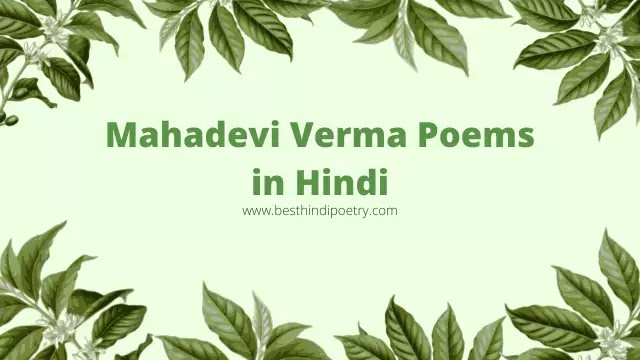 Mahadevi Verma Poems