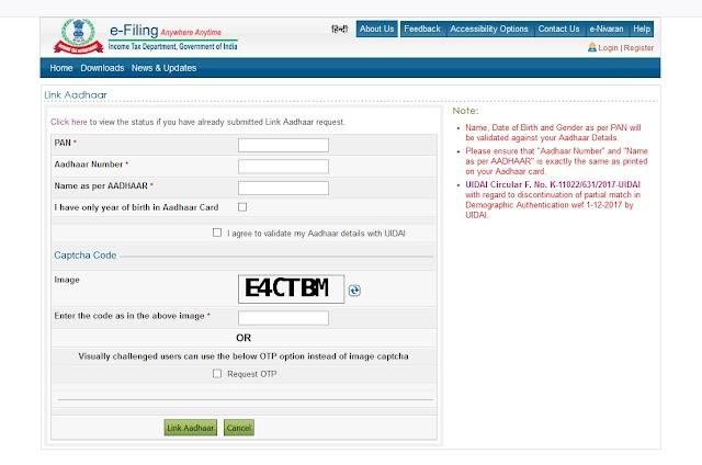 Income Tax Aadhaar Card Link Pan Card l Pan Aadhar Link Online