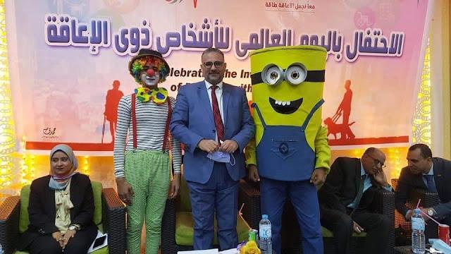 تمام يشارك الإحتفال باليوم العالمي لذوي الإعاقة بسوهاج