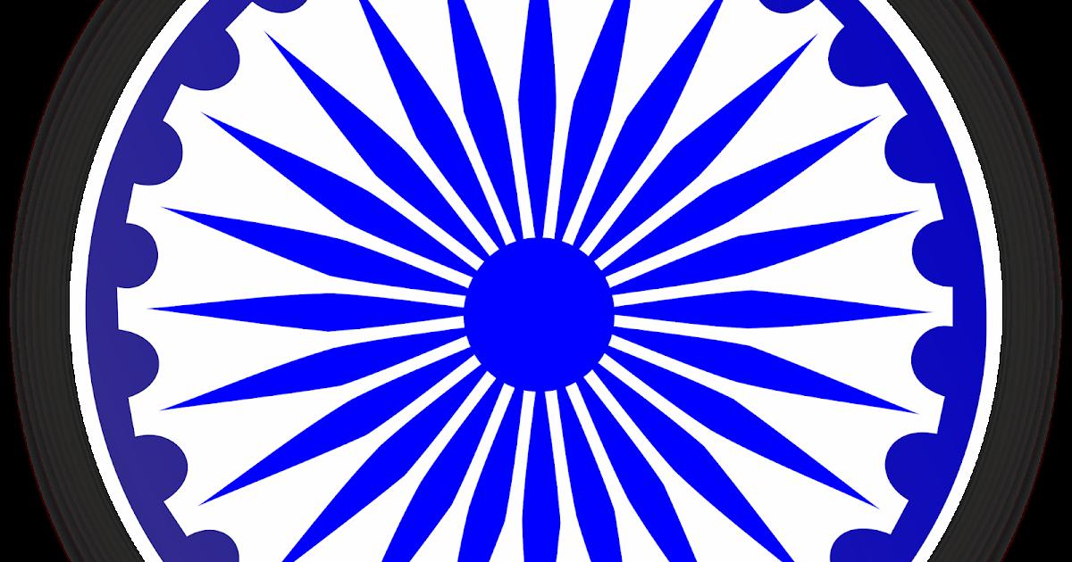 Free Download Design   Ashok Chakra Image In Png File