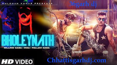 Bholeynath Se Mila Do ( ft - Millind Gaba ) dj Raja & dj Suraj