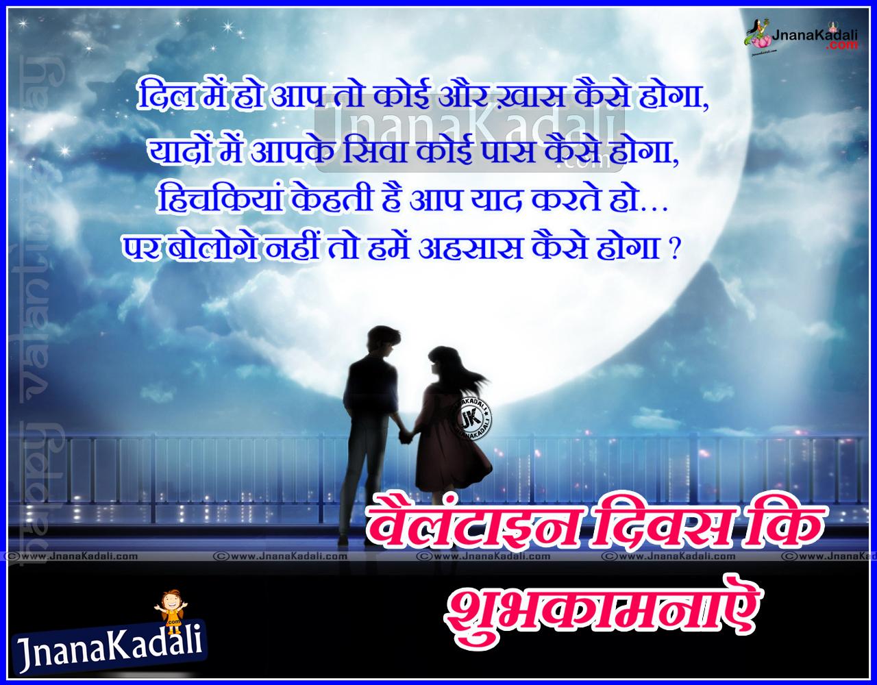 English Shayari Wallpaper Hd  impremedia.net