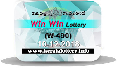 "KeralaLottery.info, ""kerala lottery result 10 12 2018 Win Win W 490"", kerala lottery result 10-12-2018, win win lottery results, kerala lottery result today win win, win win lottery result, kerala lottery result win win today, kerala lottery win win today result, win winkerala lottery result, win win lottery W 490 results 10-12-2018, win win lottery w-490, live win win lottery W-490, 10.12.2018, win win lottery, kerala lottery today result win win, win win lottery (W-490) 10/12/2018, today win win lottery result, win win lottery today result 10-12-2018, win win lottery results today 10 12 2018, kerala lottery result 10.12.2018 win-win lottery w 490, win win lottery, win win lottery today result, win win lottery result yesterday, winwin lottery w-490, win win lottery 10.12.2018 today kerala lottery result win win, kerala lottery results today win win, win win lottery today, today lottery result win win, win win lottery result today, kerala lottery result live, kerala lottery bumper result, kerala lottery result yesterday, kerala lottery result today, kerala online lottery results, kerala lottery draw, kerala lottery results, kerala state lottery today, kerala lottare, kerala lottery result, lottery today, kerala lottery today draw result, kerala lottery online purchase, kerala lottery online buy, buy kerala lottery online, kerala lottery tomorrow prediction lucky winning guessing number, kerala lottery, kl result,  yesterday lottery results, lotteries results, keralalotteries, kerala lottery, keralalotteryresult, kerala lottery result, kerala lottery result live, kerala lottery today, kerala lottery result today, kerala lotter"