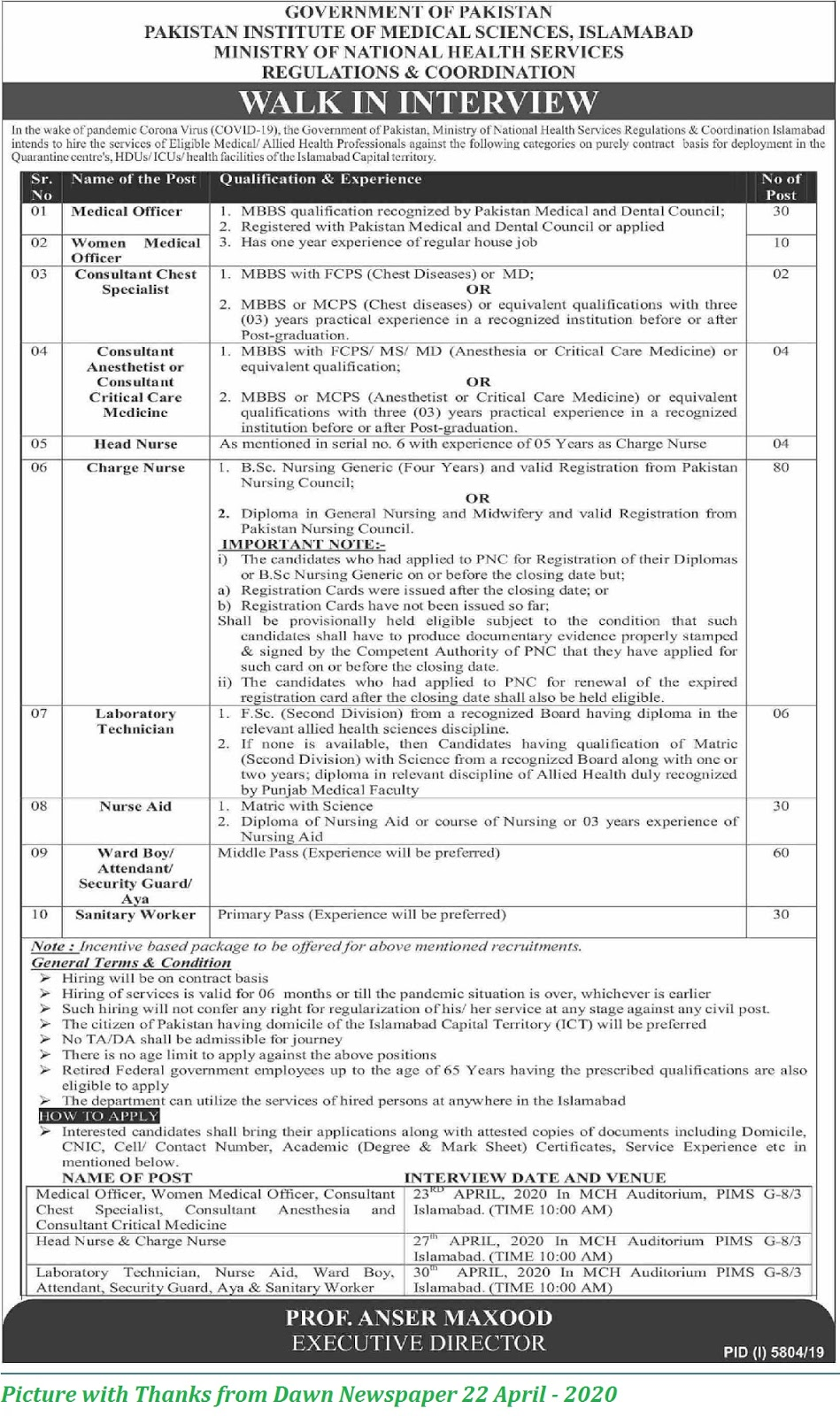 PIMS Jobs 2020 - Pakistan Institute of Medical Sciences Islamabad Jobs 2020