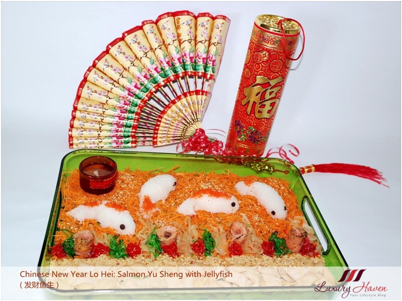 chinese new year lo hei yusheng jellyfish recipe