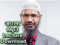 How To download jakir naik lecture in Bangla