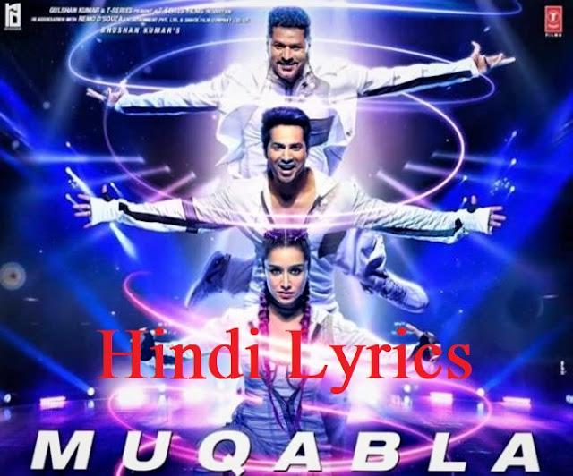 Muqabla Lyrics in Hindi