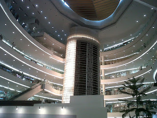 Senayan City, sebuah pusat perbelanjaan di Jakarta