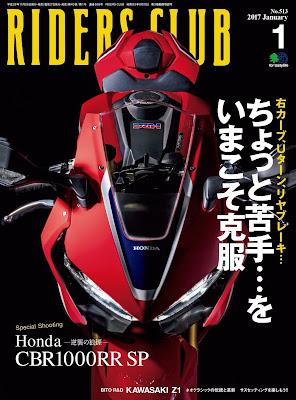 RIDERS CLUB 2017年01月号 No.513 raw zip dl