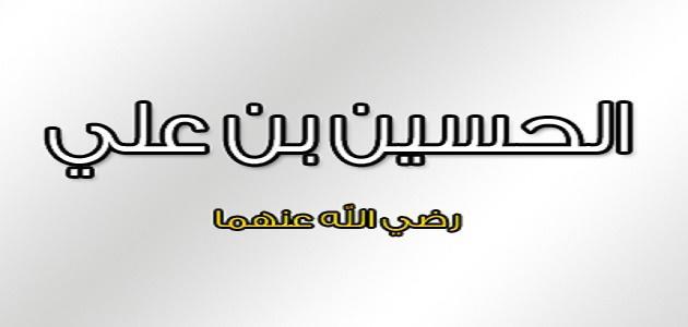 صور حسينيه
