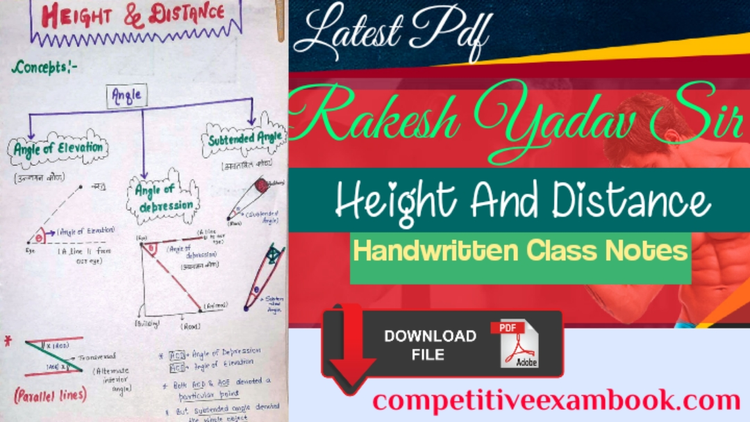 Rakesh Yadav Height And Distance Notes PDF Download