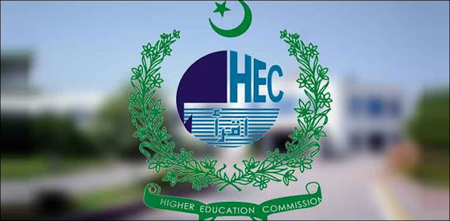 HEC Important news about exams for students