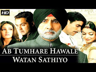 Ab Tumhare Hawale Watan Saathiyo Movie