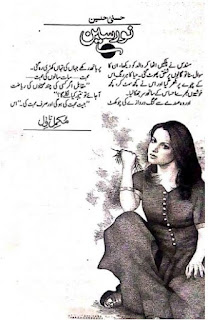 Noor Seen By Husna Hussain Urdu Novel Free Download Pdf