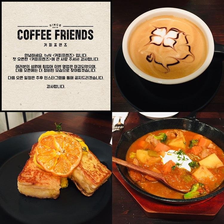 Inspirasi Dari Coffee Friends French Toast Dapur Ngebut
