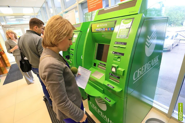 Как мошенники наживаются за счет наивных россиян – еще одна схема изъятия денег с банковских счетов