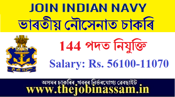 Indian Navy Recruitment 2019: Apply Online For 144 SSC Officers