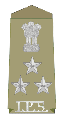 उप-पुलिस महानिरीक्षक (Deputy Inspector General of Police) (DIGP)