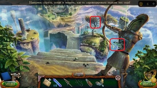 рыцарь выпустил стрелу в игре затерянные земли 4 скиталец