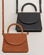 modne torebki 2020 2021