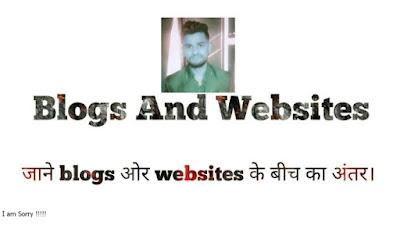 Ek Blog Aur Website Mai Kya Antar Hai