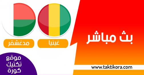 مشاهدة مباراة غينيا ومدغشقر بث مباشر 22-06-2019 كأس الأمم الأفريقية