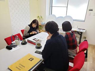2019-12-2 ご来社相談のお客様:I様