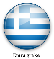 Emra grek