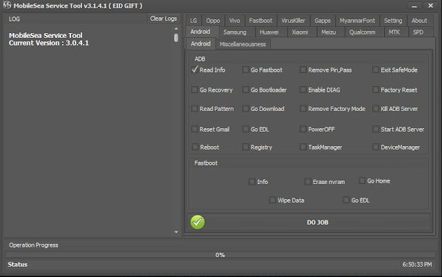 MobileSea Service Tool 3.0.4.1 With KeyGen Free Download