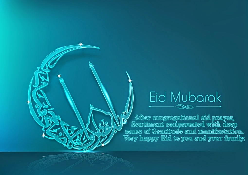 Eid Mubarak Greeting Cards Wallpapers Free Download 1