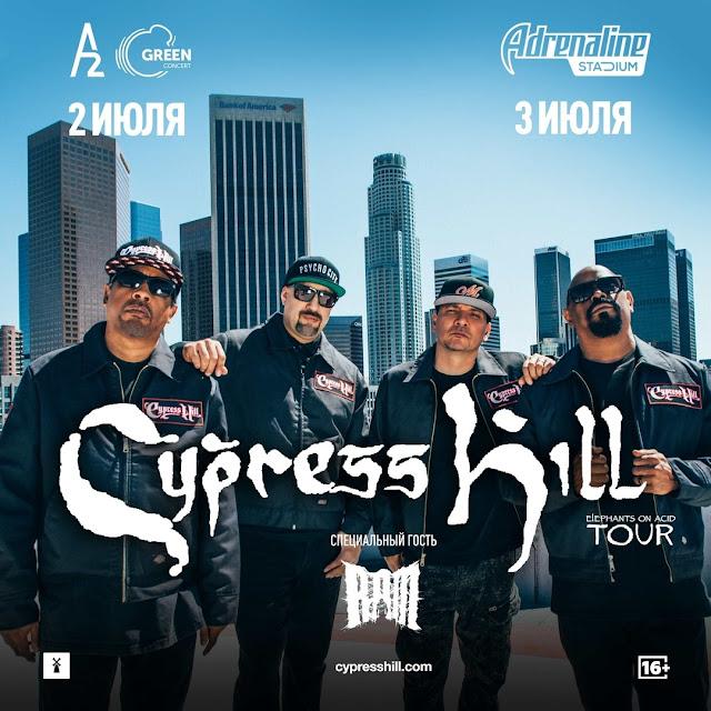 Cypress Hill в России