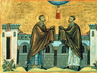 Ποιοι είναι οι Άγιοι Ανάργυροι Κοσμάς και Δαμιανός που τιμούμε σήμερα